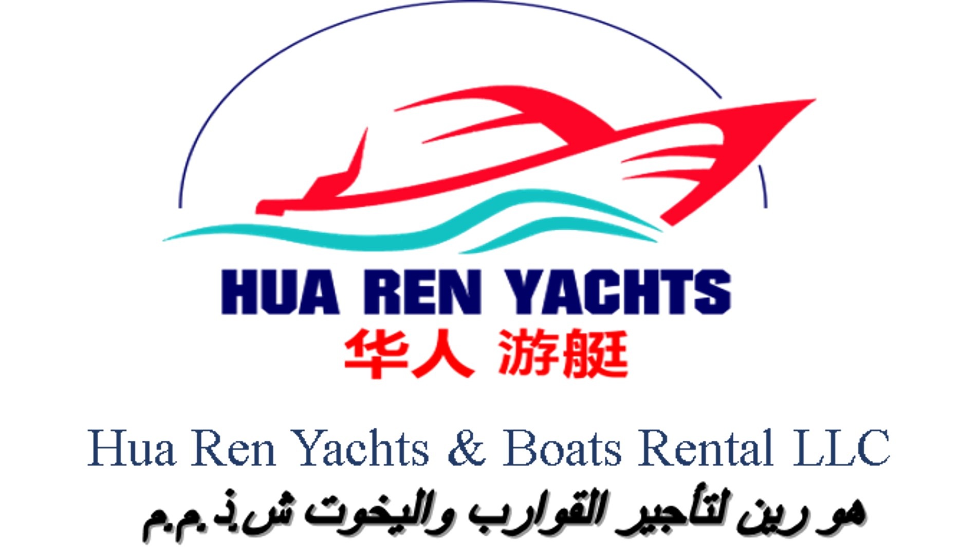 Hua Ren Logo